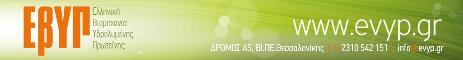FarmaNews - Εβυπ
